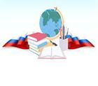 Управление образованием администрации муниципального образования Павловский район Краснодарского края