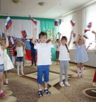 """Праздник """"День России"""""""