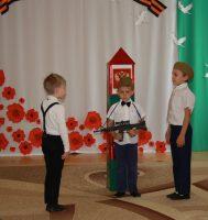 9 мая — праздник Победы