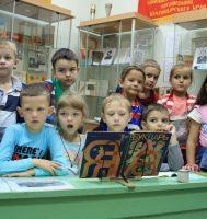 музей школьные годы