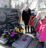Геноцид Казачьего народа