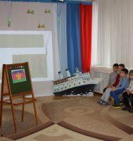 День флага Краснодарского края