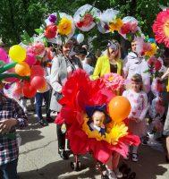 Праздничная демонстрация 1 мая