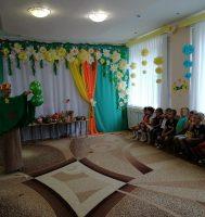 Праздник для детей «Яблочный спас»