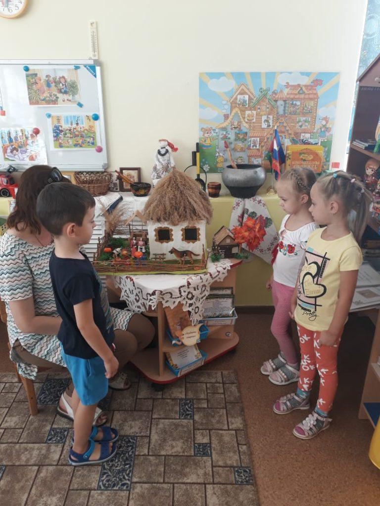 День образования Краснодарского края