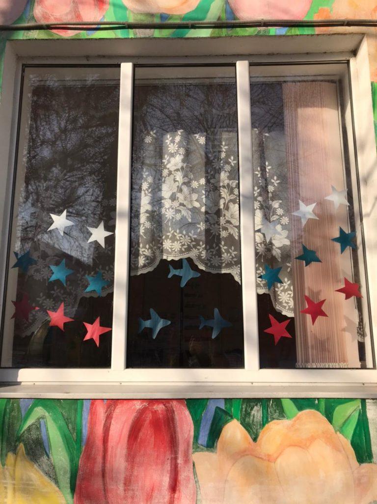 """Февральские окна """"23Февраля"""""""