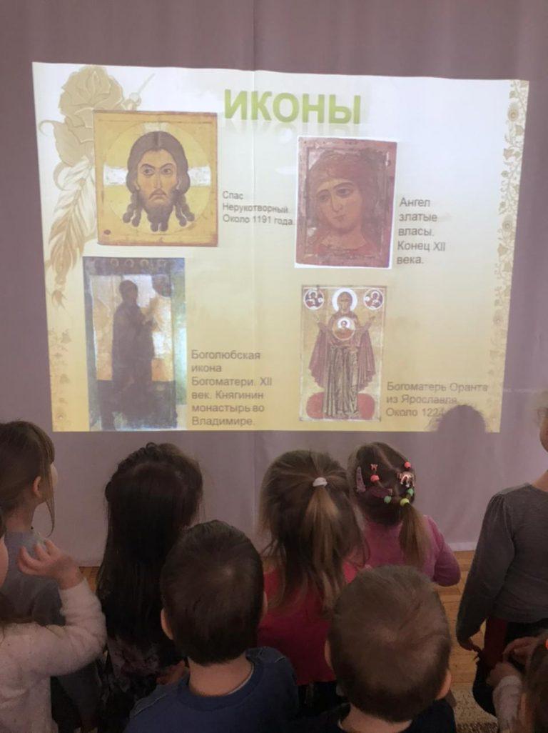 Предметная неделя по основам православной культуры