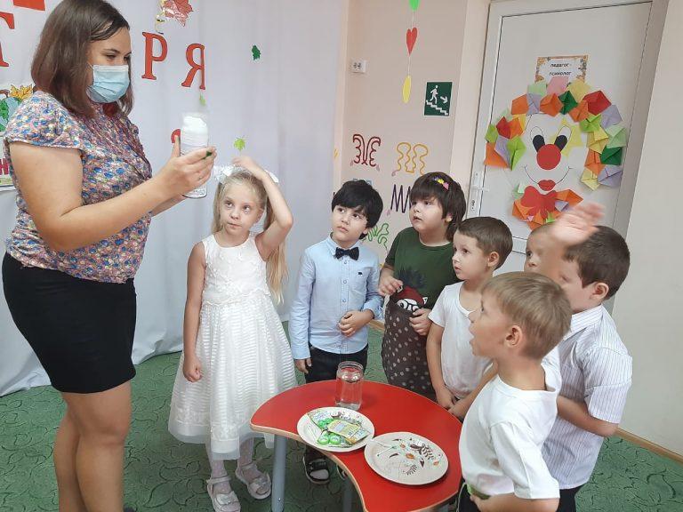 День знаний в МКДОУ детский сад № 26